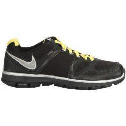 Nike női fekete sportcipő 37.5 469777/003 /várható érkezés: 11.05